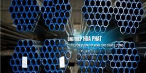 Ống thép hộp Hòa Phát - BAOGIATHEPXAYDUNG.COM